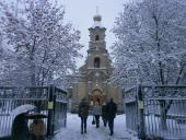 Засуджених Бердичівської виправної колонії (№ 70) привітали з Днем Святого Миколая!