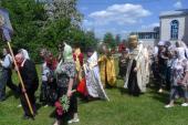 День пам'яті святителя Миколая.
