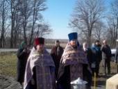 Освячення хреста в селі Будичани.