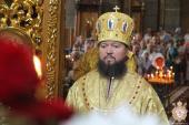 Митрополит Никодим очолив недільну літургію у кафедральному соборі!
