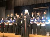 Сьомий благодійний вечір Різдвяних колядок у Бердичівському благочинні: запалимо свічку добра…