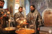 Митрополит Никодим очолив служіння літургії Напередосвячених Дарів у Тригірському Спасо-Преображенському монастирі!