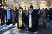 В день загальнонаціональної жалоби за загиблими під час протистояння в Україні у Ружині було звершено заупокійну літію!