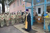 Чин освячення пам'ятної дошки на честь військового Литвинчука Дмитра Юрiйовича!