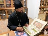 Митрополит Никодим відвідує Румунію!