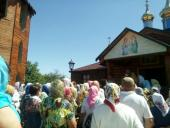 Свято-Троїцький храм села Райки зустрів своє престольне свято!