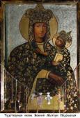 Чудотворна  ікона  Божої Матері  «Подільська»