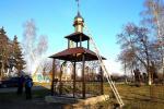 У селі Великій П'ятигірці освячено накупольний хрест новоспоруджуваної каплиці святого Василія Великого